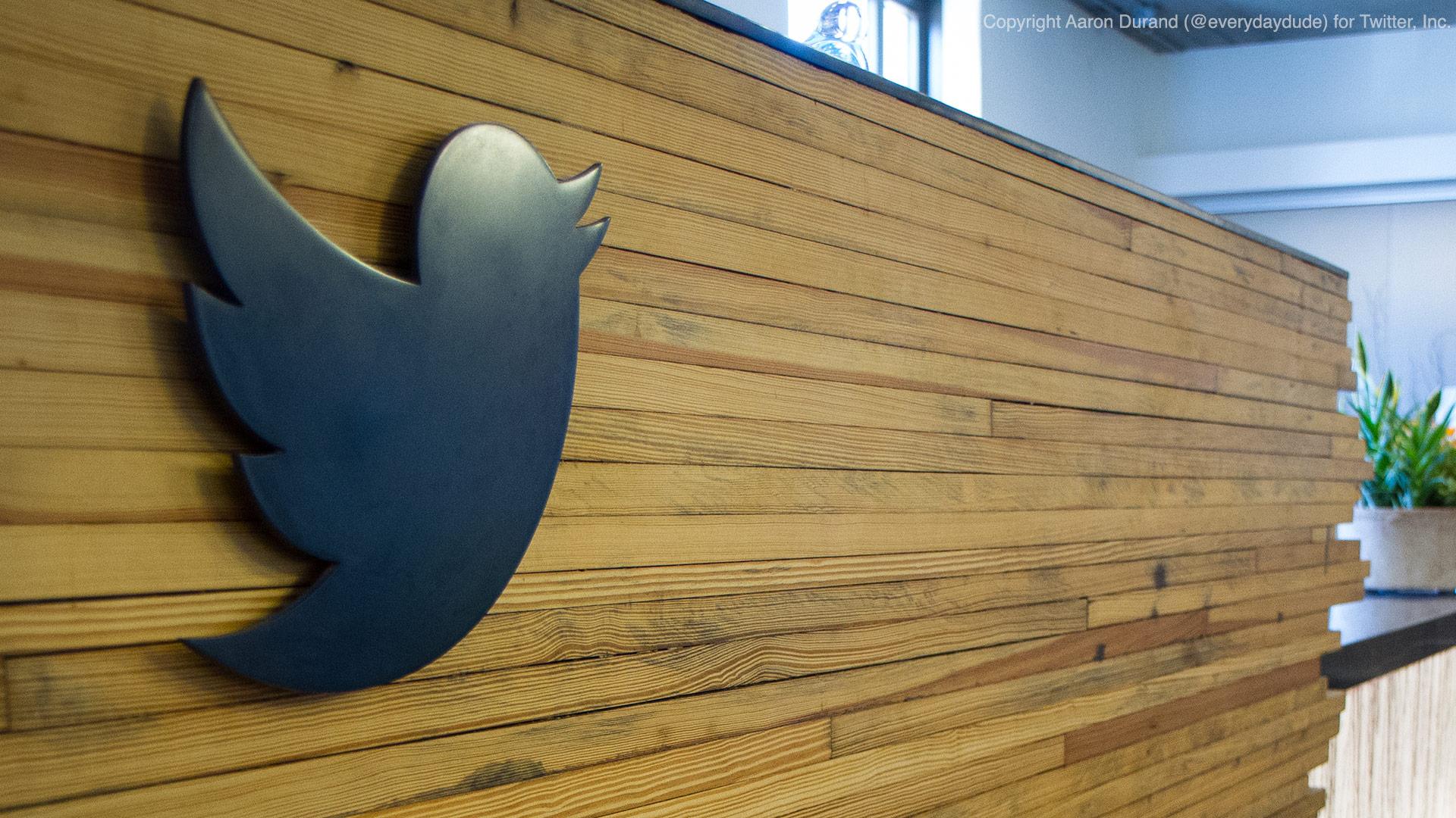 Акции Twitter выросли на 4% благодаря рекордному ежегодному росту пользователей